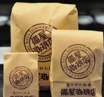 備屋流珈琲豆 2kg袋