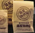備屋流珈琲豆 1kg袋